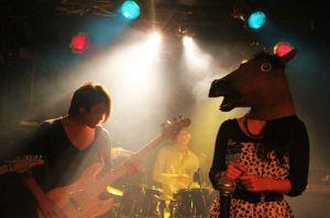 Horse Rock